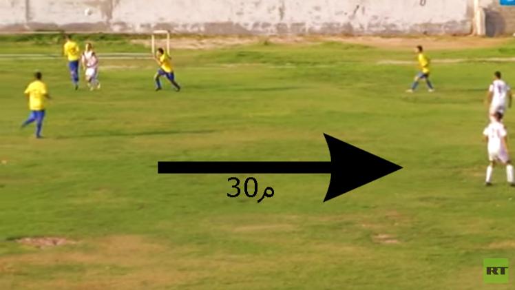 (فيديو) لاعب فلسطيني يسجل هدفا تاريخيا في غزة