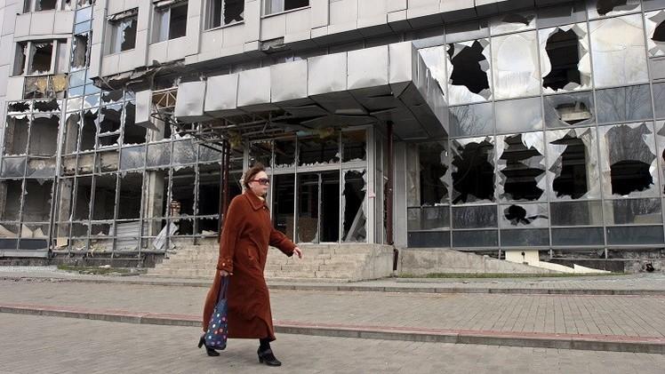 الصليب الأحمر: الوضع الإنساني في منطقة النزاع جنوب شرق أوكرانيا لا يزال صعبا