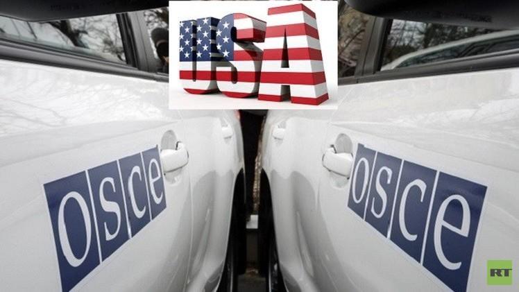 اتهامات لواشنطن بالتجسس لصالح الجنود الأوكرانيين