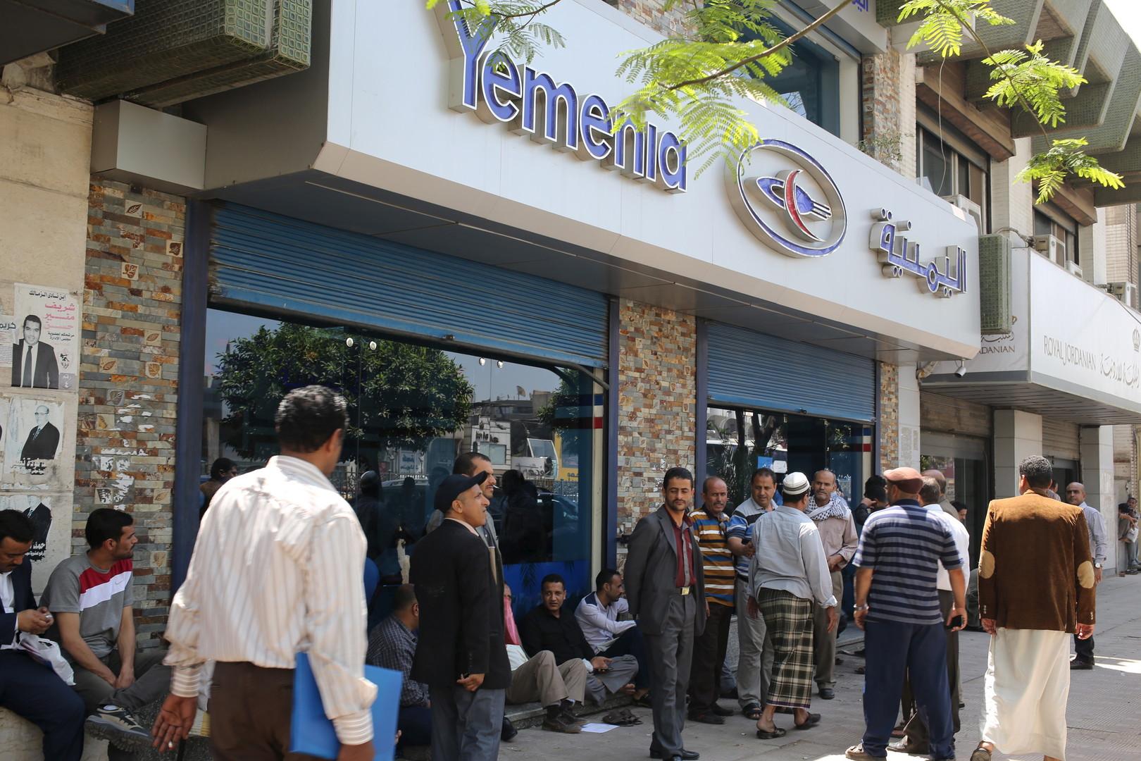 بان كي مون يؤكد تأجيل محادثات جنيف بشأن اليمن