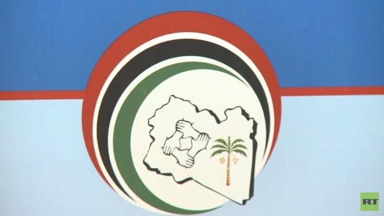 اختتام ملتقى القبائل الليبية في مصر