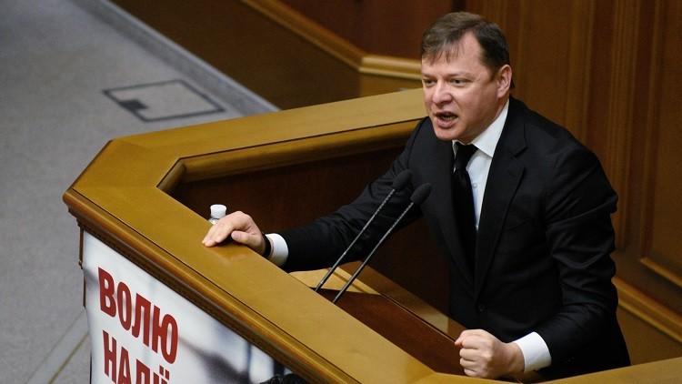 موسكو: تعيين سآكاشفيلي محافظا لأوديسا خطوة ستؤدي إلى تدمير أوكرانيا
