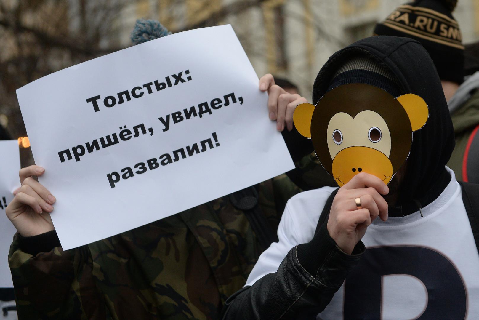 الاتحاد الروسي لكرة القدم يقيل رئيسه تولستيخ بسبب مشاكل مالية