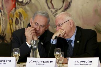 الرئيس الإسرائيلي رؤوفين ريفلين ورئيس الوزراء بنيامين نتنياهو