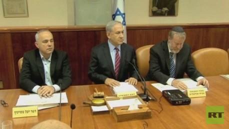 الحكومة الإسرائيلية