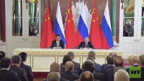 المؤتمر الصحفي للرئيس بوتين ونظيره الصيني شي جين بينغ