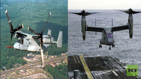 طائرة من نوع V-22 Osprey