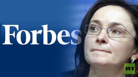 فوربس تنشر قائمة لأكثر نساء العالم نفوذا