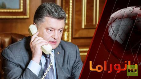 اوكرانيا بين الحلم والواقع