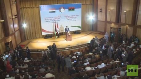 مؤتمر القبائل الليبية في القاهرة ينهي أعماله