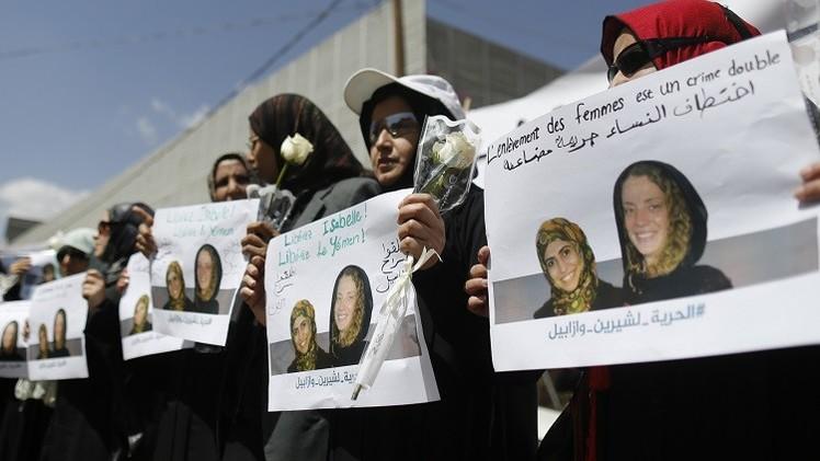 الفرنسية المختطفة في اليمن تظهر في شريط فيديو مطالبة بتحريرها