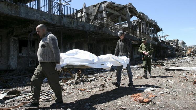 الأمم المتحدة: مقتل 6417 شخصا شرقي أوكرانيا منذ اندلاع الأزمة