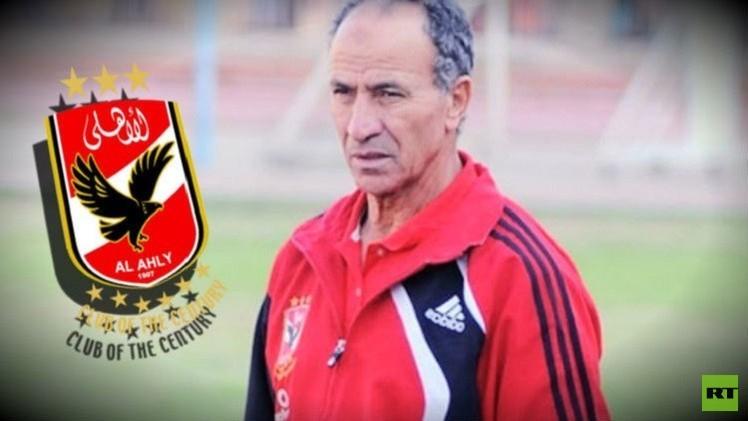 مدرب الأهلي يأمل في التتويج بالدوري المصري