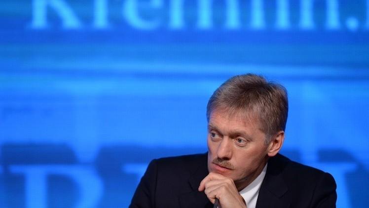 بيسكوف: موسكو قلقة من التصعيد في دونباس