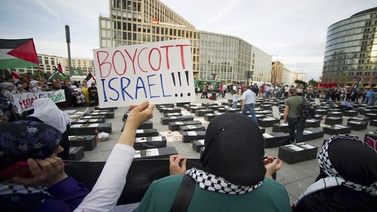 هجوم شرس لإسرائيل على المطالبين بمقاطعتها