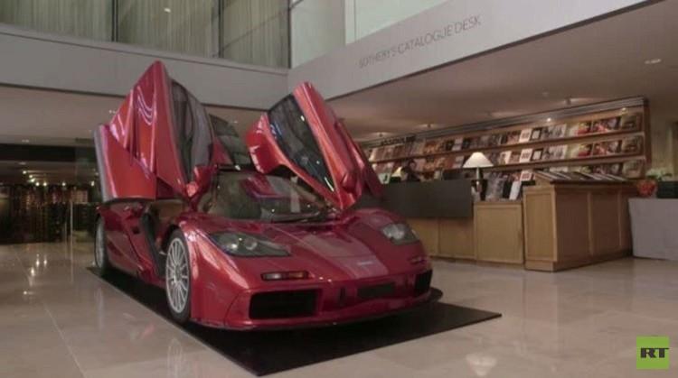 سيارة ماكلارين منتجة عام 1998 قد تباع بـ15 مليون دولار (فيديو)