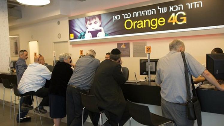 شركة اتصالات فرنسية تريد وقف نشاطها في إسرائيل