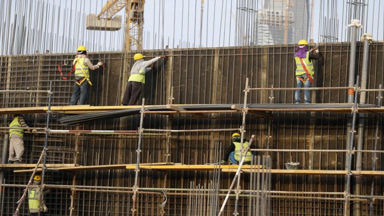 العمالة في السعودية