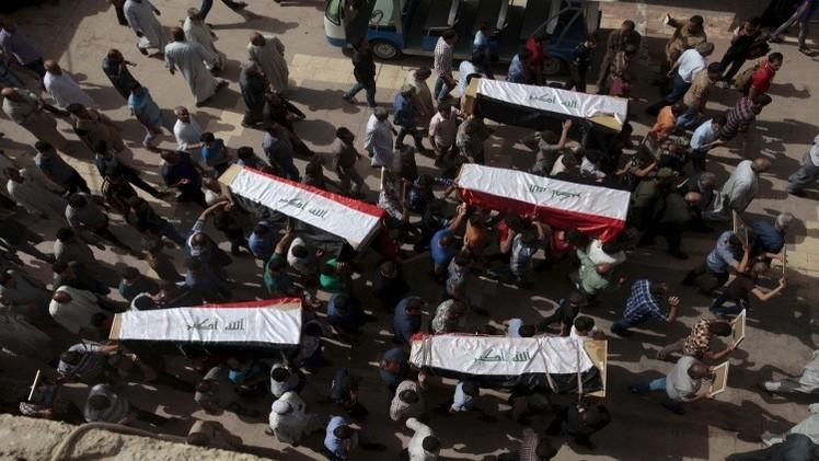 مقتل مدنيين في غارة للتحالف شمال العراق