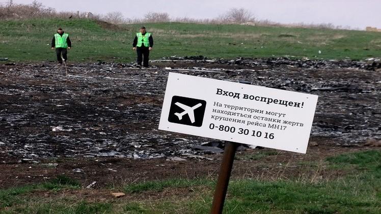 لافروف يدعو إلى تحقيق محايد بكارثة الطائرة الماليزية في أوكرانيا