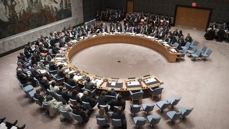 مجلس الأمن يدين العنف ضد المدنيين في سوريا