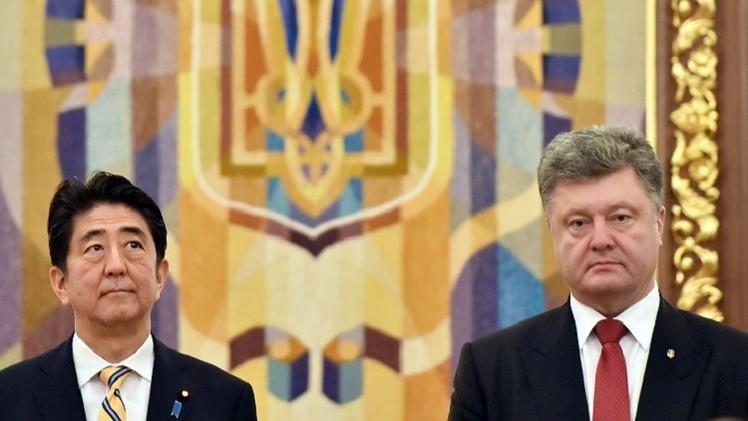 رئيس الوزراء الياباني يعارض حل النزاع في دونباس بالقوة