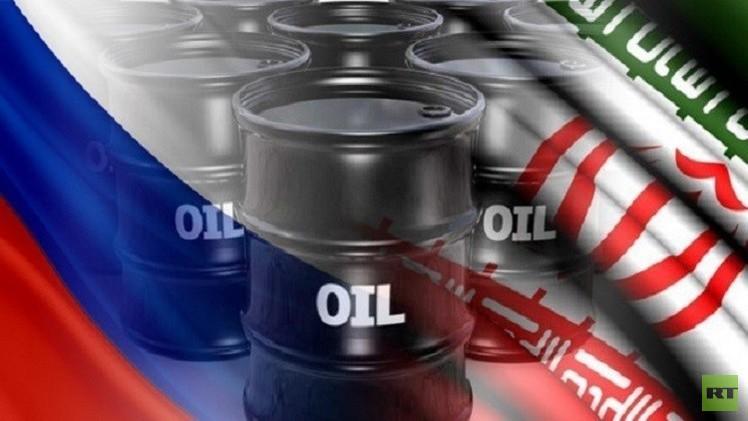 طهران تأمل في الإسراع بتنفيذ اتفاق مقايضة النفط مقابل السلع مع روسيا
