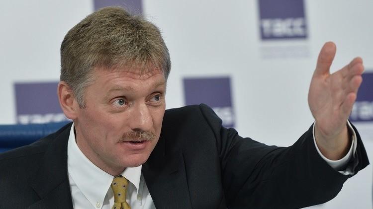 الكرملين: لا جديد في ملف العقوبات على روسيا