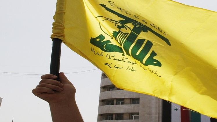 بسبب حزب الله.. أمريكا تفرض عقوبات على 3 لبنانيين