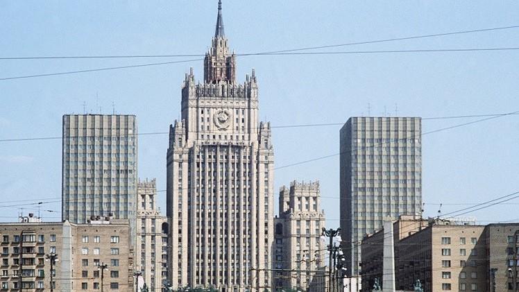 موسكو: مؤتمر القاهرة خطوة هامة في طريق حل الأزمة السورية