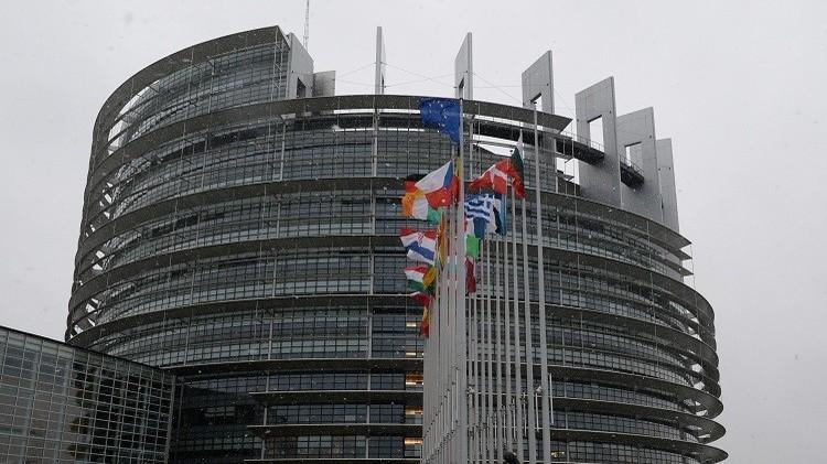 البرلمان الأوروبي يطالب برحيل بلاتر فورا