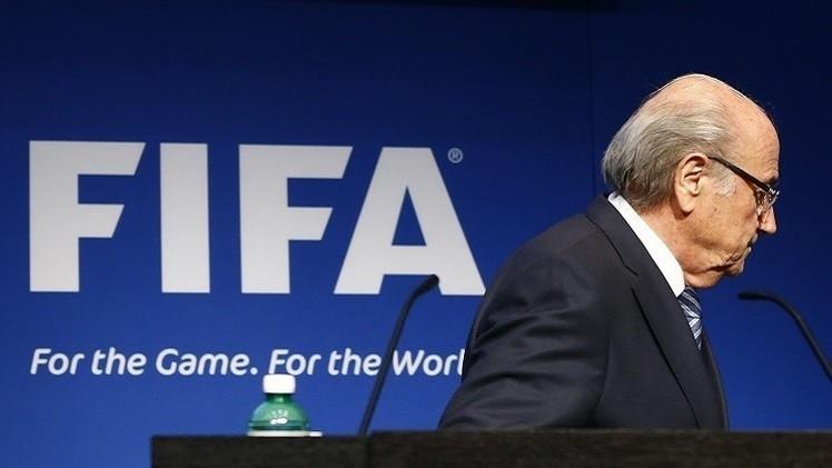 الفيفا يعلن موعد انتخاب الرئيس الجديد