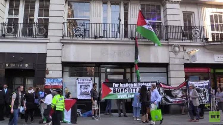 لندن.. احتجاجات على استضافة مهرجان السينما الإسرائيلية