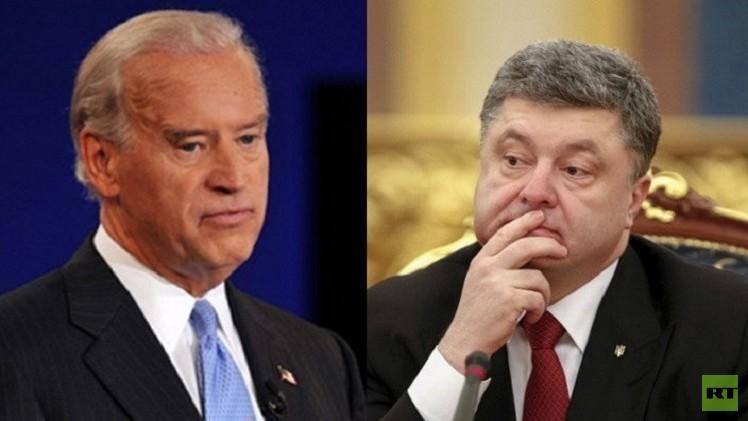 كييف وواشنطن تبحثان الدعم العسكري الأمريكي لأوكرانيا