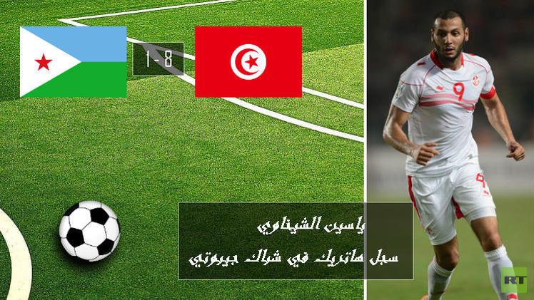 (فيديو) تونس تهزم جيبوتي بثمانية والمغرب يكرم ليبيا بهدف وحيد