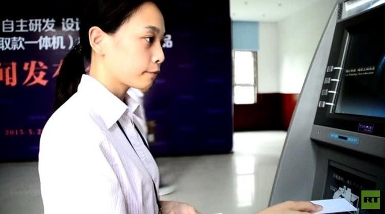 صراف آل صيني جديد قد يضع حدا للاحتيالات في المجال المصرفي (فيديو)