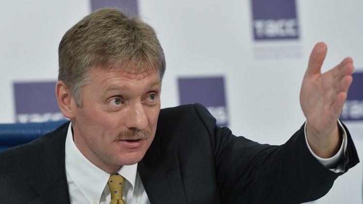 الكرملين: ننتظر تمسك كييف بالتزاماتها الدولية بصفتها وريثا قانونيا للسلطة السابقة