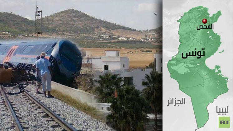 ارتفاع حصيلة ضحايا حادث القطار في مدينة الفحص التونسية إلى 17 قتيلا (فيديو)