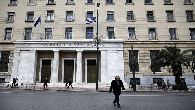 المركزي اليوناني يحذر من الخروج من منطقة اليورو إذا فشلت المحادثات