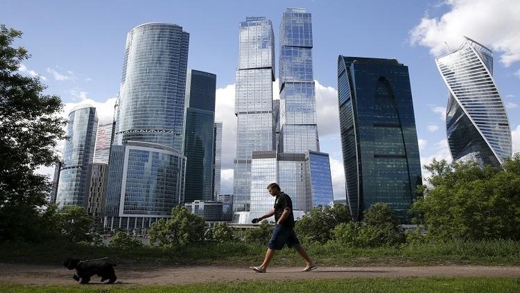 موسكو تتراجع إلى المرتبة 50 في قائمة أغلى مدن العالم