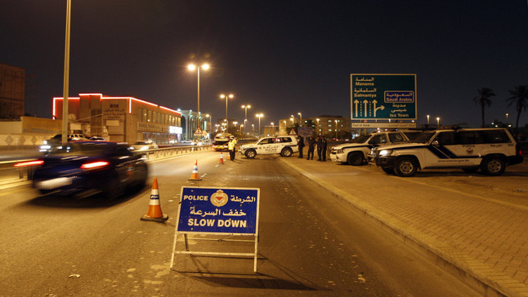 ضبط متفجرات في البحرين مخصصة لهجمات في السعودية