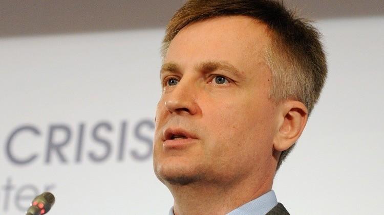 إقالة رئيس جهاز الأمن الأوكراني