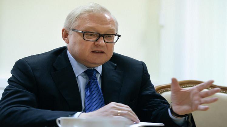 ريابكوف: وزراء خارجية السداسية وإيران سيلتقون بين 25 و30 يونيو