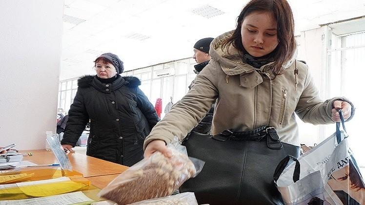 موسكو: باستقبالنا لاجئين أوكرانيين نساهم في حل الأزمات عبر العالم