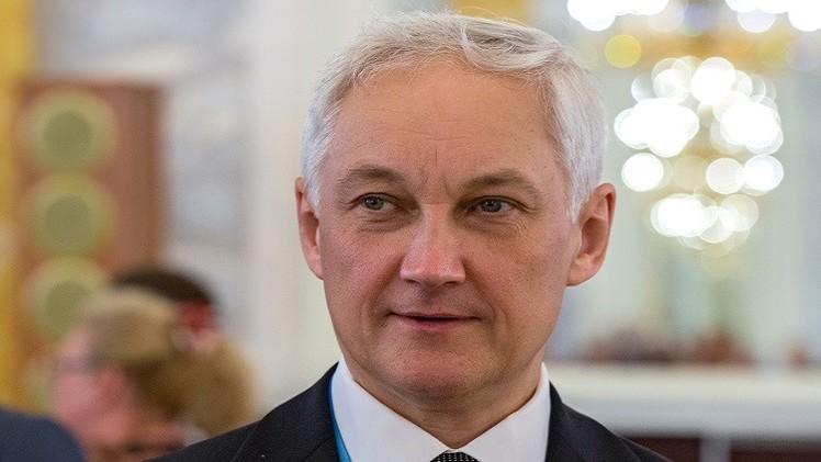 موسكو تعلن التوصل إلى توازن في