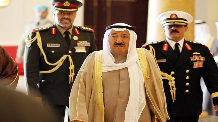 السجن 3 سنوات لناشطة كويتية بتهمة إهانة الأمير