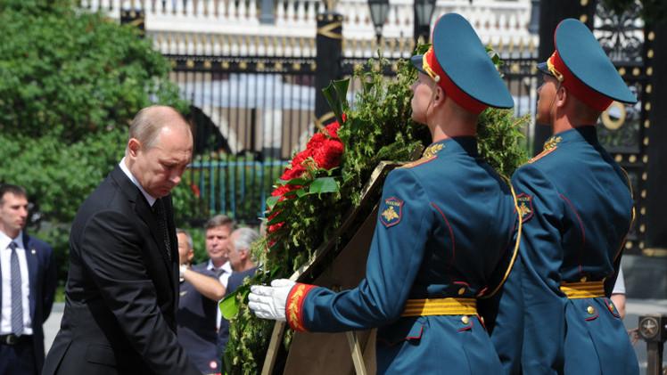 بوتين يشارك في مراسم إحياء ذكرى ضحايا الحرب الوطنية العظمى