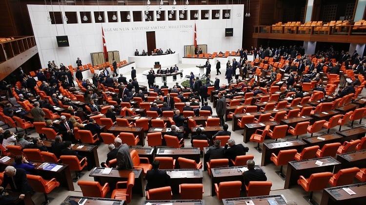 البرلمان التركي الجديد يعقد أولى جلساته