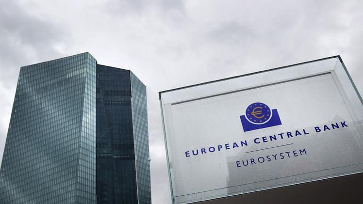 المركزي الأوروبي يرفع مجددا سقف المساعدات الطارئة للمصارف اليونانية