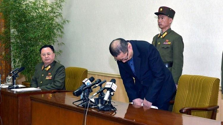 كوريا الشمالية.. المؤبد لكوريين جنوبيين بتهمة التجسس
